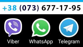 телефон магазин Сим карт Кипра  в Украине